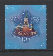Russland Postfrisch ** Michel 1612  Weihnachten  2009 (A4-71)