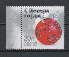 Russland Postfrisch ** Michel 1780  Weihnachten  2011 (A4-71)