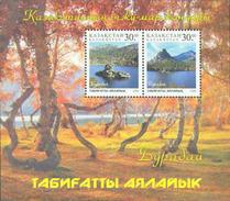 KAZAKHSATN  (AZI 110) - Kazakhstan