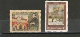 RUSSIA 1956  UNIFICATO 1823/24 NUOVO MNH **