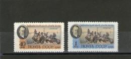 RUSSIA 1956  UNIFICATO 1800/01 NUOVO MNH **