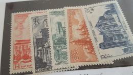 LOT 328892 TIMBRE DE FRANCE NEUF** N°772 A 776 VALEUR 12,5 EUROS