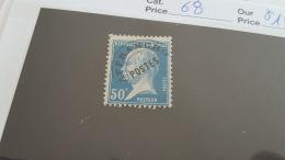 LOT 328895 TIMBRE DE FRANCE NEUF* N°68 VALEUR 150 EUROS