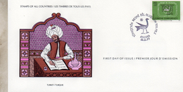 FDC   TURQUIE   PROCLAMATION LANGUE TURQUE     N° YVERT ET TELLIER  2186 1977
