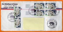 973 CAYENNE  1974  TATOU GEANT  Lettre Entière N° W 871