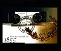 AUSTRALIA - 2005  FIRST AUSTRALIAN COIN   MS  FINE USED - Blocchi & Foglietti
