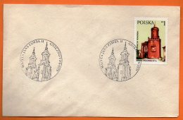 POLOGNE 1979   Lettre Entière   N° W 881