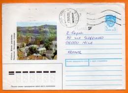 URSS 1989  VILNUS  Lettre Entière   N° W 882