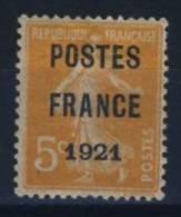 FRANCE   N°   33
