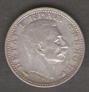 SERBIA 50 PARA 1915 AG SILVER - Serbia