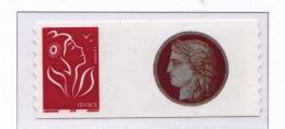FRANCE 2005 06 MARIANNE DE LAMOUCHE3802A  MNH
