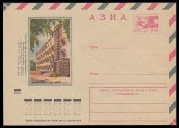 7696 RUSSIA 1971 ENTIER COVER Mint FRUNZE KYRGYZST INSTITUTE AUTOMATIC CYBERNÉTIQUE CYBERNETICS TELECOM RADIO 71-318