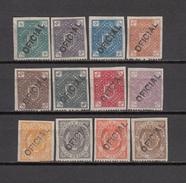 1875  EDIFIL  Nº NE 1 / NE 12   ( * )