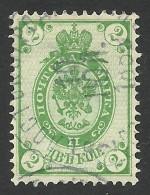 Russia, 2 K. 1888, Sc # 32a, Mi # 30c, Used, Belostok