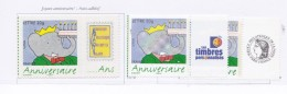 FRANCE 2006  ANNIVERSAIRE BABAR 3 TIMBRES LOGO LOGO PRIVE CERES 3927A B MNH