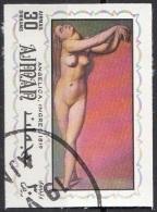 "630 Ajman 1970 "" Ruggero Che Libera Angelica "" Quadro Dipinto Da J.A.D. Ingres Preoblit. Neoclassicismo Painting Imperf."