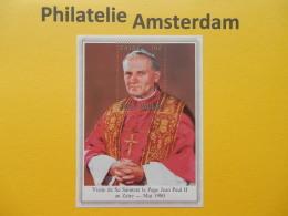 Zaïre 1980, POPE JOHN PAUL II: Mi 656, Bl. 35, ** - Pausen