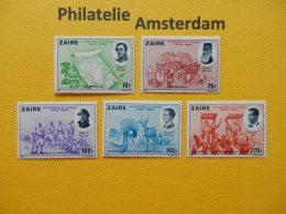 Zaïre 1980, 150 ANN. INDEPENDENCE BELGIUM: Mi 689-93, ** - Zaire