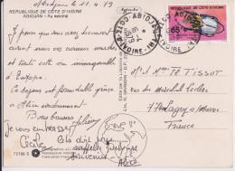 Côte-d'Ivoire - Abidjan - Au Marché - Timbre Insecte Goliath Coléoptère - Goliathus Insect - Affranchissement 1979