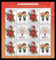 North Korea 2016 Mih. 6287 Flowers And Children. Peony (M/S Of 6 Stamps) MNH ** - Korea, North