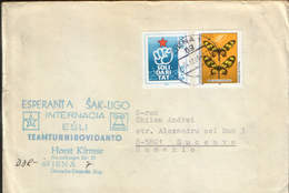 Germany/DDR - Chess - Esperanto - Esperanta Sak-Ligo Internacia ESLI