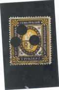 N 48Y ET TELLIER PERFORE  OB VIBORG - Used Stamps