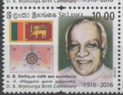 SRI LANKA, 2016, MNHD.J. WIJETUNGA BIRTH CENTENARY, FLAGS, 1v