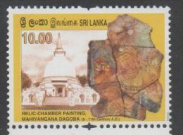 SRI LANKA, 2015, MNH,  ARCHAEOLOGY,CHAMBER PAINTING, 1v - Archaeology
