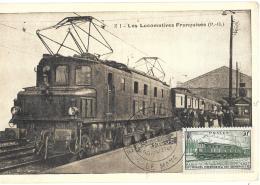 CARTE PHOTO.    LES LOCOMOTIVES FRANCAISES...  TBE.... SCAN - Trains