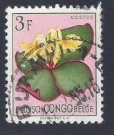 Congo Belga-1952 -Costus Spectabilis - Mi:BE-CD 307 - 1947-60: Gebraucht