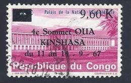 Congo1967, A.U.O. Conference - Mi:CD 294 - Gebraucht