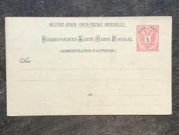 A17 Österreich Austria Autriche Ganzsache Stationery Entier Postal Mi. P 51I Xx