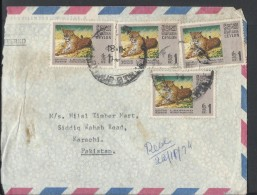 Ceylon 1970 Registered Airmail 1970 Leopard Scott #442 Postal History Cover Sent To Pakistan.