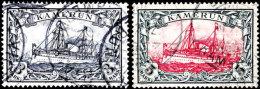 3 Pf. Bis 5 Mark Kaiseryacht Komplett Tadellos Gestempelt, Markwerte Tiefst Gepr. Eibenstein BPP, Mi. 950,-,...