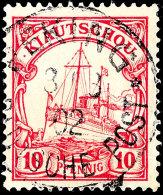 10 Pf. Kiautschou Als Petschili-Verwendung Tadellos Gestempelt PEKING 3/3 02, Tiefst Gepr. Bothe, Mi. 380,-,...