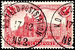 1 Mark Reichspost Als Petschili-Verwendung Tadellos Gestempelt K.D.FELDPOSTSTATION Nr. 2, Gepr. Dr. Wittmann, Mi....