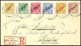 3 Pf. Steilaufdruck Hellocker Tadellos Auf R-Brief Zusammen Mit 2I-6I Von SHANGHAI 21/9 99 Nach Kiel, Fotoattest...