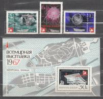 Russia USSR 1967 Mi# 3318-3320 Bl 45 EXPO-67 Exhibition MNH * *
