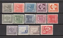 1948 - 1953   EDIFIL  Nº 45 / 58   / * /