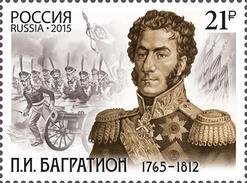 * Russia 2015 Mi. 2187 General Bagration MNH (**)