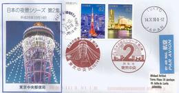 Tokyo Night Views (Tokyo Tower) Sur Lettre Tokyo Adressée ANDORRA, Avec Timbre à Date Arrivée - 1989-... Empereur Akihito (Ere Heisei)