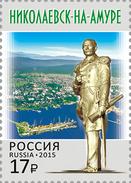 * Russia 2015 Mi. 2204 Nikolayevsk-on-Amur MNH (**)