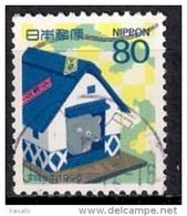 Japan 1995 - New Year Lottery - Usati