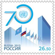 * Russia 2015 Mi. 2216 United Nations UN UNO MNH **