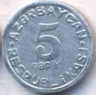 Azerbaijan 1993 5 Qapik XF Coin Aluminum KM#1a - Azerbaiyán