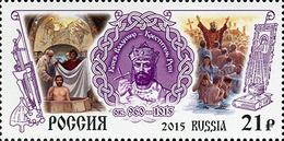 * Russia 2015 Mi. 2224 Saint Prince Vladimir The Great Baptizer (joint Issue Belarus-Russia-Ukraine) MNH **