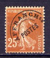 Frankreich Nr.215 V          (*)  Used       (870)