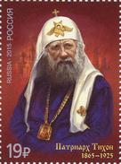 * Russia 2015 Mi. 2240 The 150th Birth Anniversary Of Patriarch Tikhon Moscow MNH **