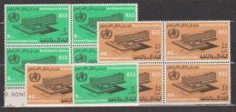 Jordan,1967, W H O ,S.G 815/816, Block Of 4 +1 , MNH. - Giordania