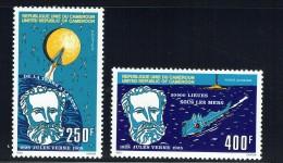 1978  Jules Verne  «20,000 Lieux Sous Les Mers»,  «De La Terre à La Lune»  ** - Cameroon (1960-...)